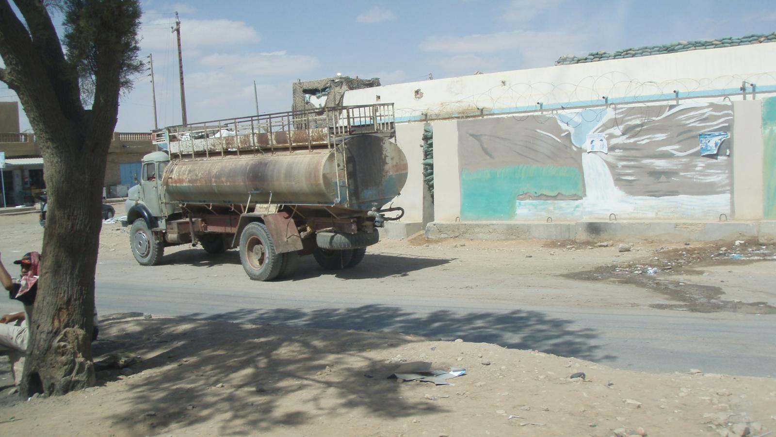 Iraq Tanker